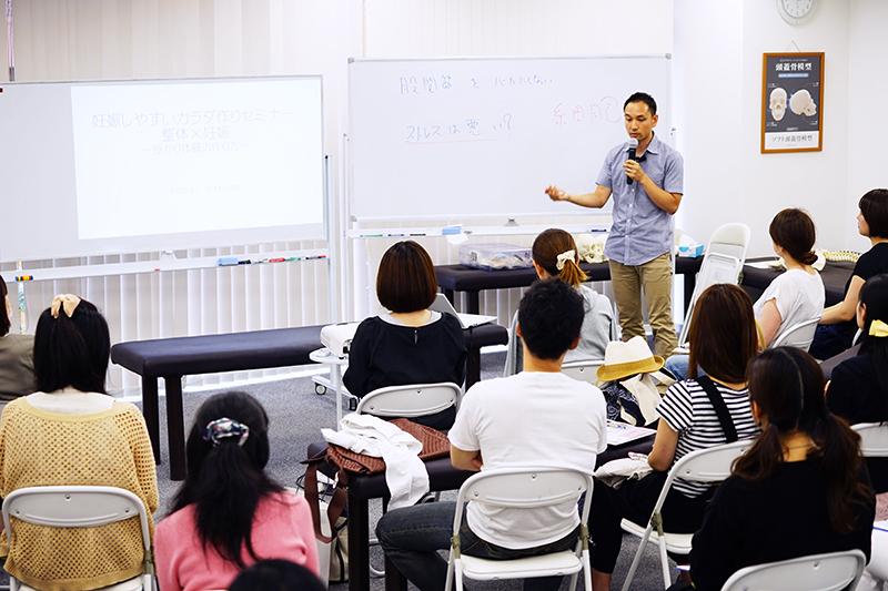 「不妊テクニックマスター養成講座」第7期の内容と日程